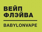 Логотип Vape Flava by Babylon