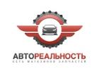 Логотип Автореальность