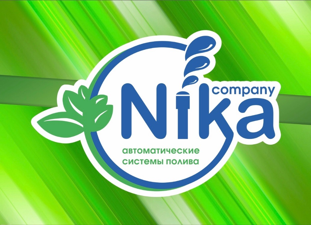 Логотип NIKAcompany