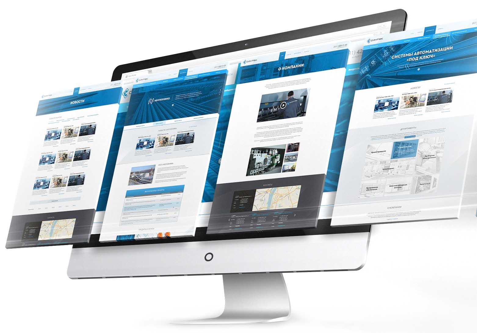 Разработка продвижения сайтов заработок на создание сайтов на заказ
