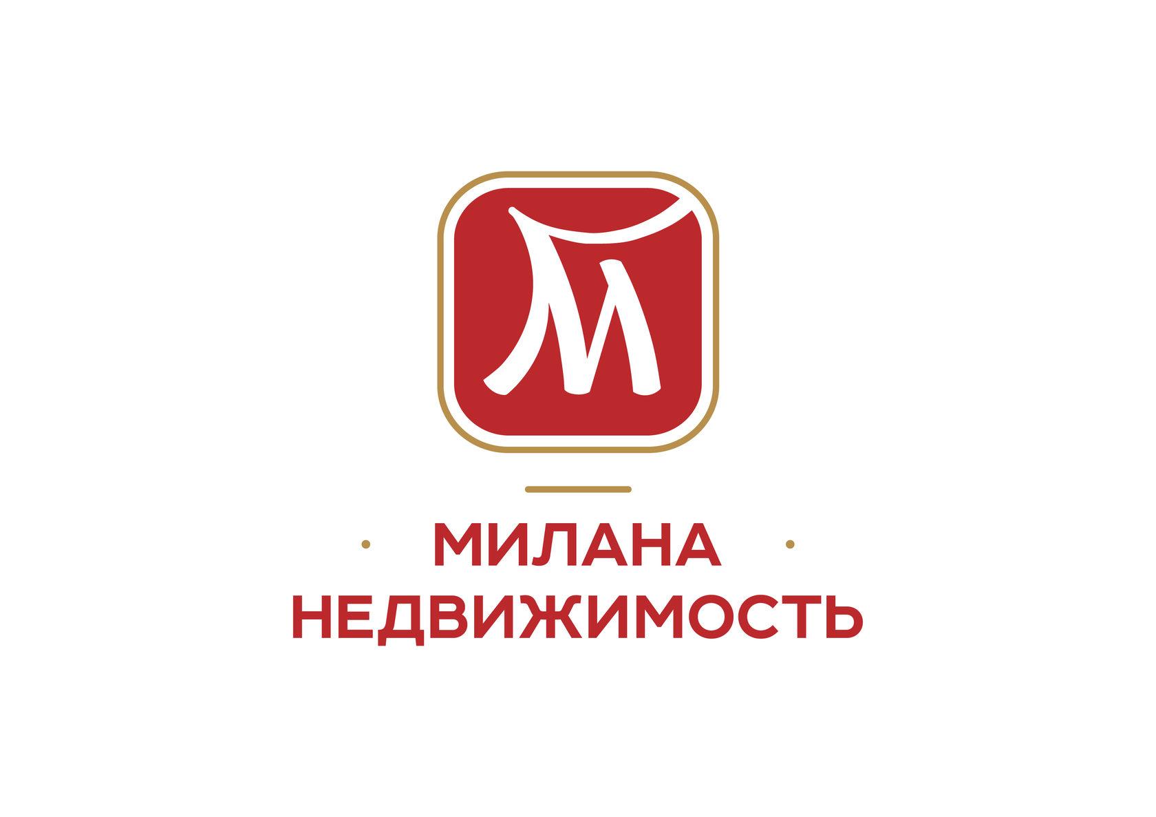 Недвижимость милана работа в дубае для русскоговорящих украинцев