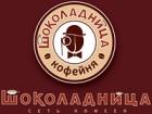 Изображение - Франшиза кафе и ресторанов f31c48a0c35793b77e442ee2bf986ac7