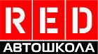 Логотип Автошкола «RED»