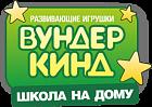 Изображение - Франшизы до 100000 рублей 670d2aafb42a60c957f50dce4de57618