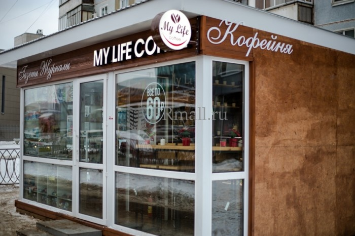 Фото франшизера My Life Coffee