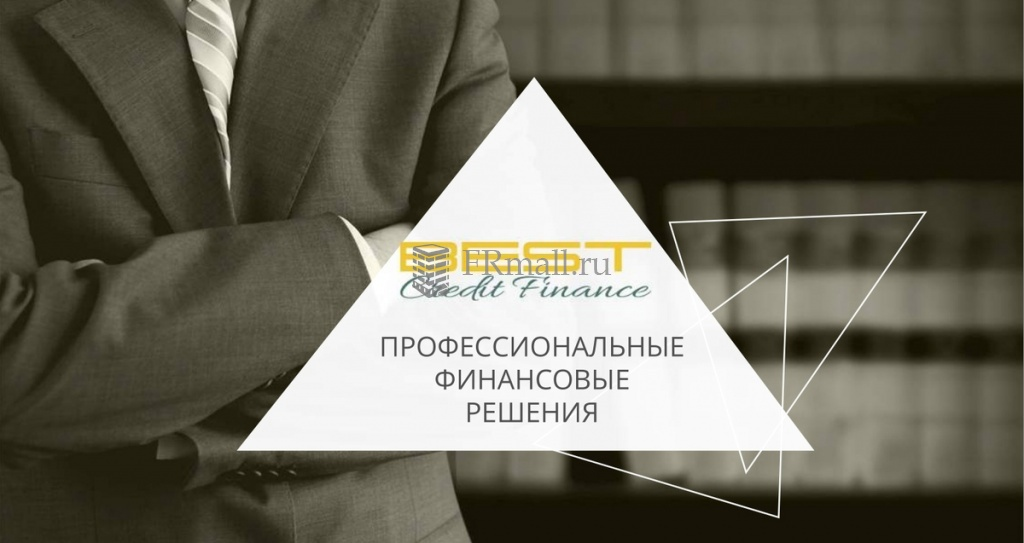 Фото франчайзинга Best Credit Finance