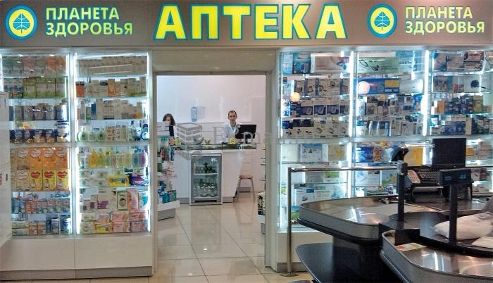 Справочная аптек лысьва телефон