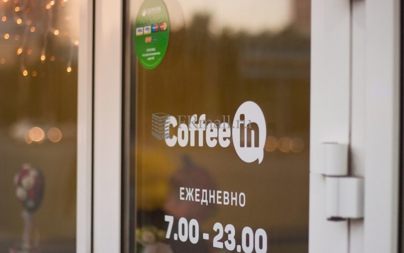 Фото франшизера Coffee In