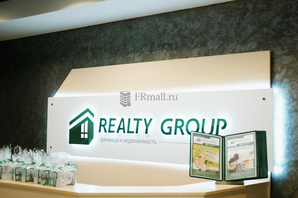 Фото франшизы Realty Group