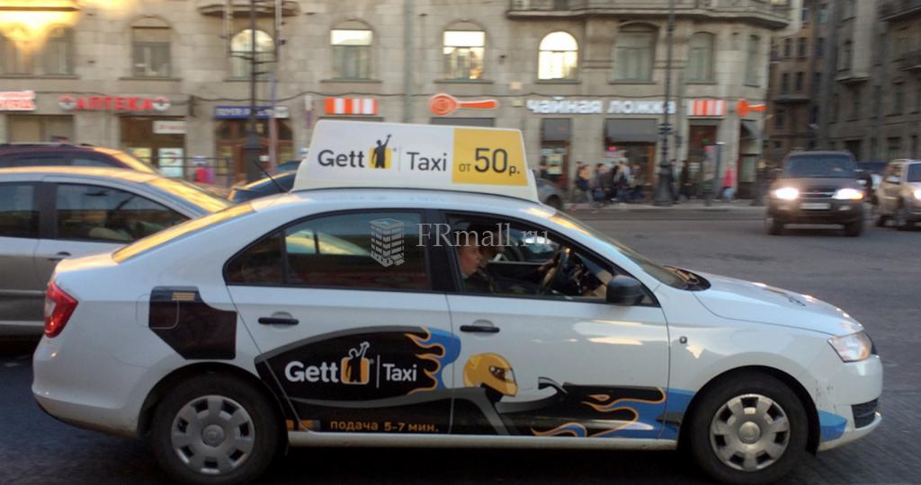 gett такси телефон нижний новгород