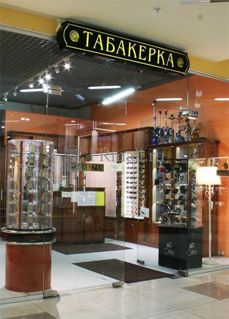 табакерка магазин табачных изделий каталог