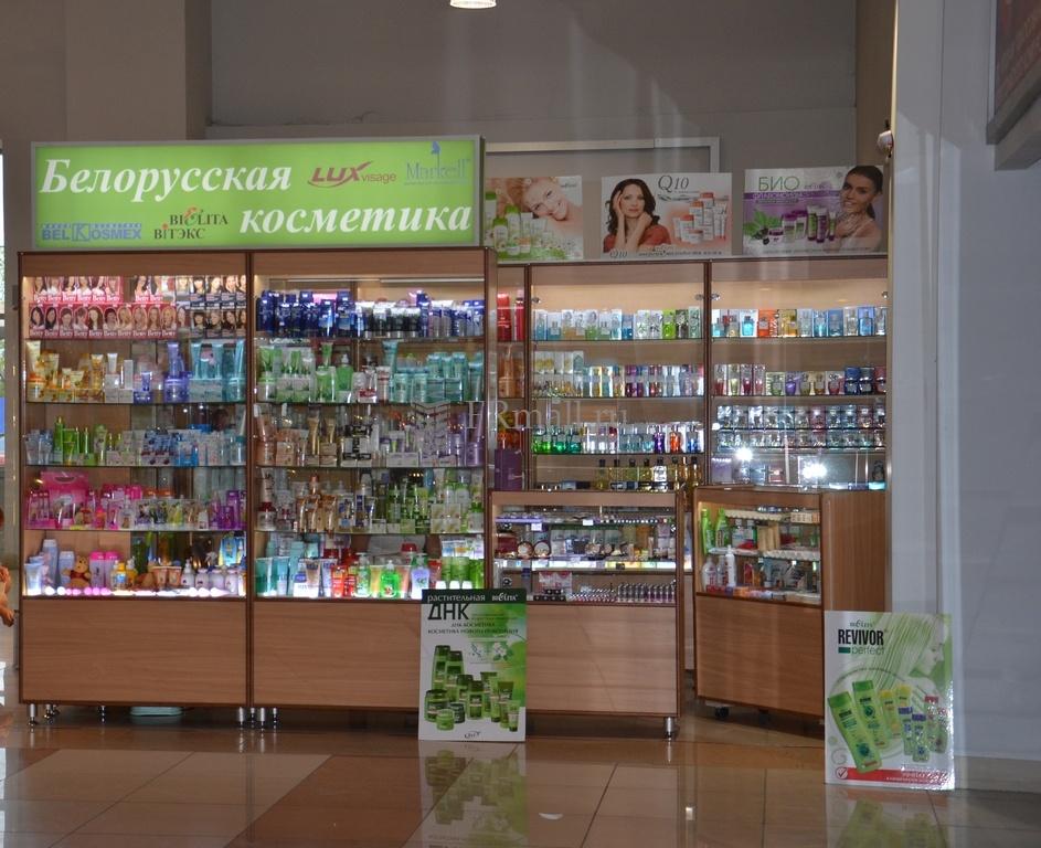 Где в пензе купить белорусскую косметику в купить косметику натура сиберика киев