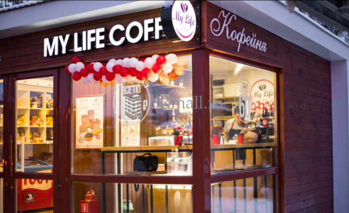 Фото франчайзингового предложения My Life Coffee
