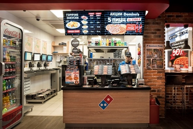 domino s pizza pestle analysis Domino's pizza swot analysis: strengths dominoes have a very strong brand image and it is the leading pizza delivery company with more than 5000 stores in us.