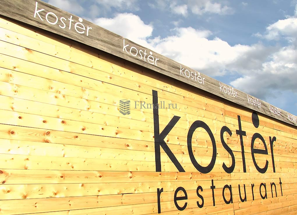 Фото франшизы Koster